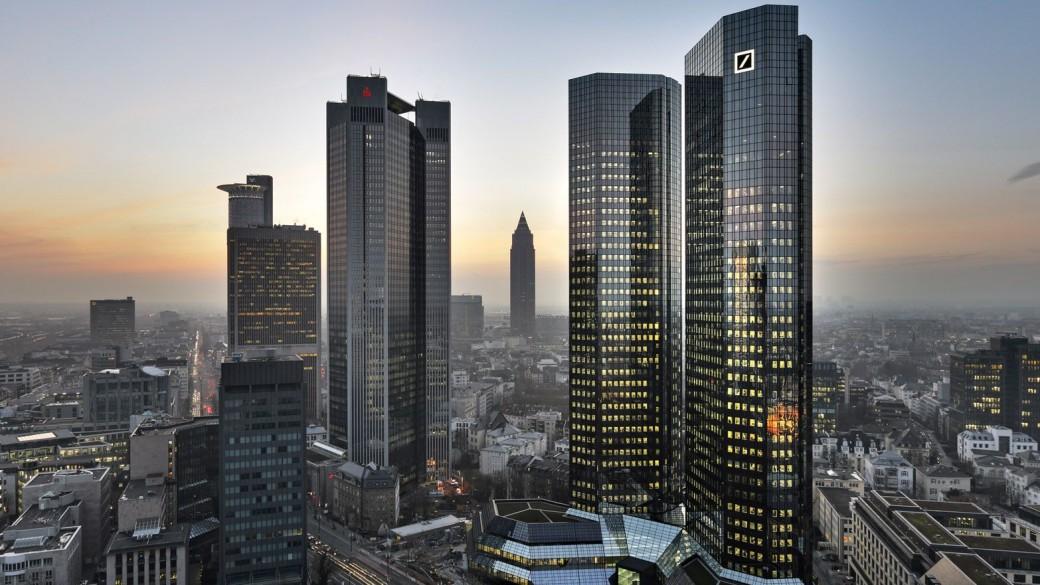 Deutsche Bank Polska S.A.